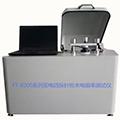 電阻測試系統