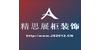 义乌市精思展览服务有限公司