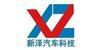 深圳車悅欣科技有限公司